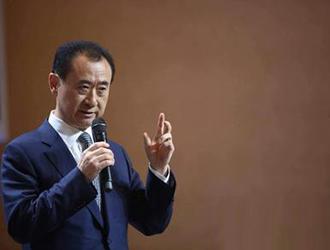 王健林专访